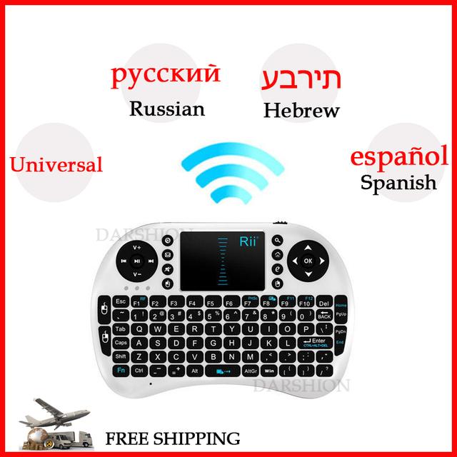 Mini - Teclado inalámbrico de 2,4 G de teclado teclado TouchPad España de batería de litio La conexión de teléfonos móviles, tabletas y Televisión inteligente