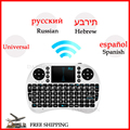 Mini wireless  keyboard 2.4g touchpad small Spanish / Russian / Hebrew keyboard Phone/pad dedicated keyboard Lithium Battery