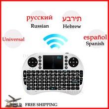 Mini – Teclado inalámbrico de 2,4 G de teclado teclado TouchPad España de batería de litio La conexión de teléfonos móviles, tabletas y Televisión inteligente