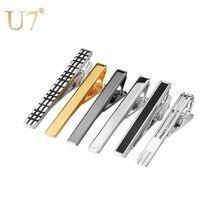 U7 простой мужской ювелирный набор с зажимом для галстука 6