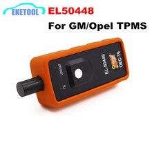 OEC-T5 EL50448 Автомобильный датчик контроля давления в шинах, датчик TPMS, инструмент сброса, автомобильный для GM/Opel серии, EL-50448 давления в шинах