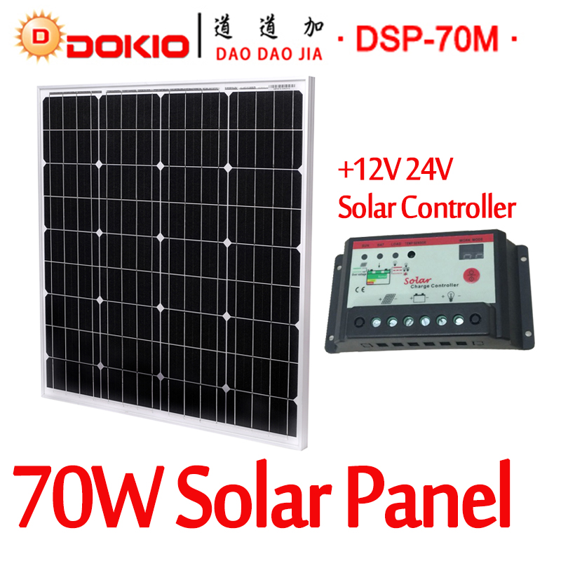 DOKIO Brand 70W 18 Volt Black Solar Panel China Cell/Module/System/Home/Boat  + 10A 12/24 Volt Controller 70 Watt Panels Solar  300w solar system from china suit for car ship boat with six pcs of module 50w and mppt solar conroller
