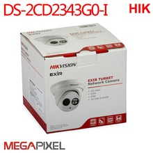 video surveillance ip camera 4MP WDR EXIR Turret Network Camera hikvision DS 2CD2343G0 I PoE 1080p