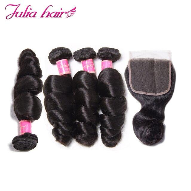 Ali Julia Hair Loose Wave Hair Bundles With Closure 3 Or 4 Bundles With Closure Brazilian Remy Human Hair 3