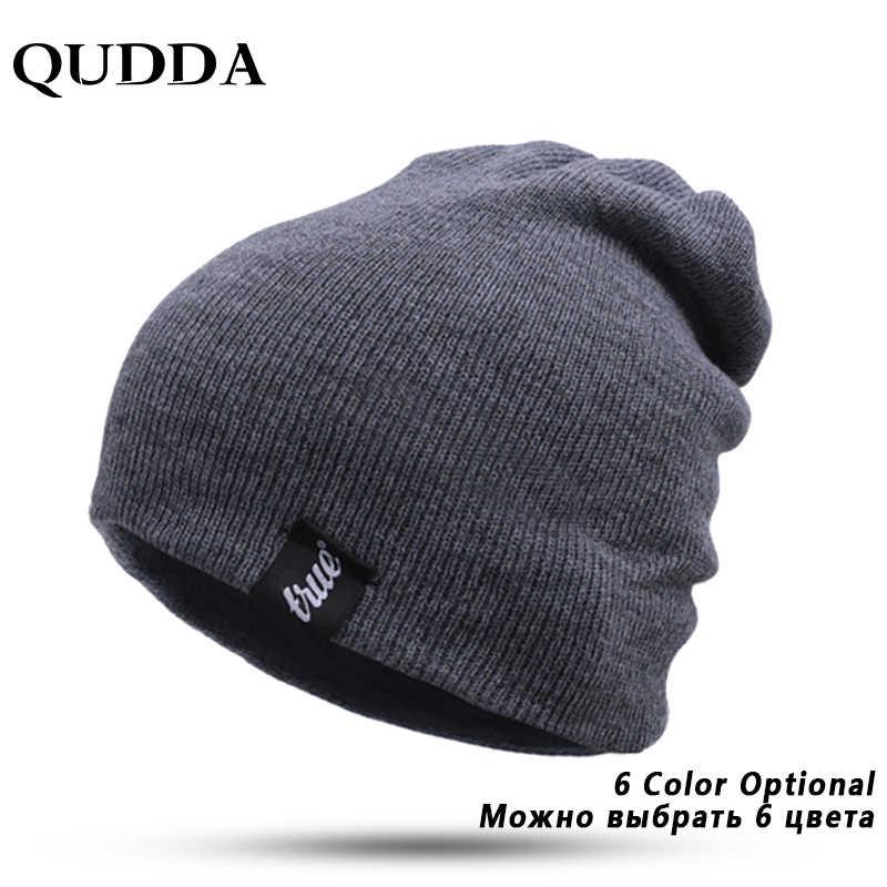aecc2231 QUDDA Brand Winter Hat For Men Skullies Beanies Women Fashion Warm Cap  Unisex Elasticity Knit Beanie