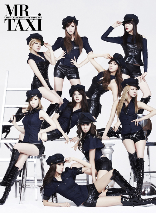 GIRLS GENERATION SNSD 3RD ALBUM - MR. TAXI VERSION  + 12 Postcard RELEASE DATE 2011-12-09 KPOP brown eyes girls 6th album basic release date 2015 11 10 kpop album