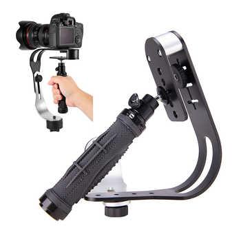 Estabilizador de mano Gimbal para GoPro DSLR SLR cámara Digital deporte DV vídeo de aleación de aluminio Estabilizador de cámara