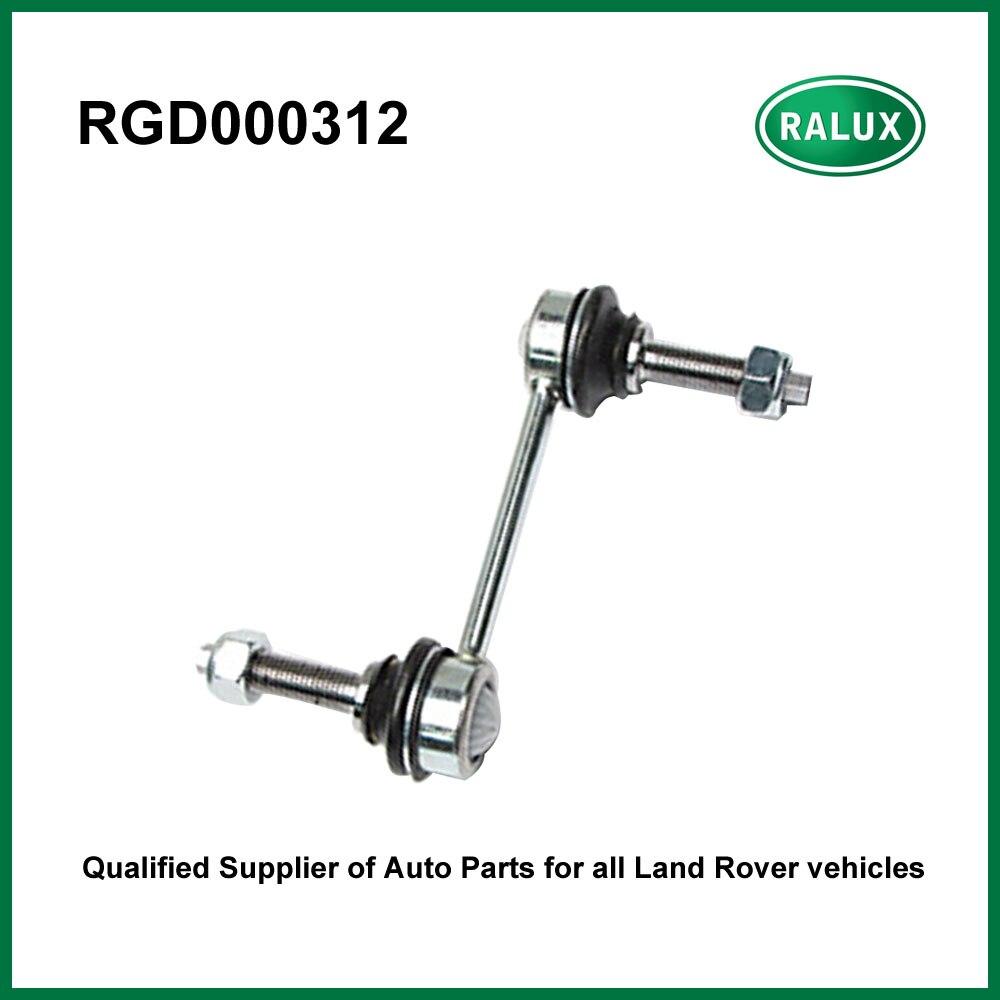Rear Suspension Stabilizer Bar Link Pair For Land Rover Range Sport LR4 LR3