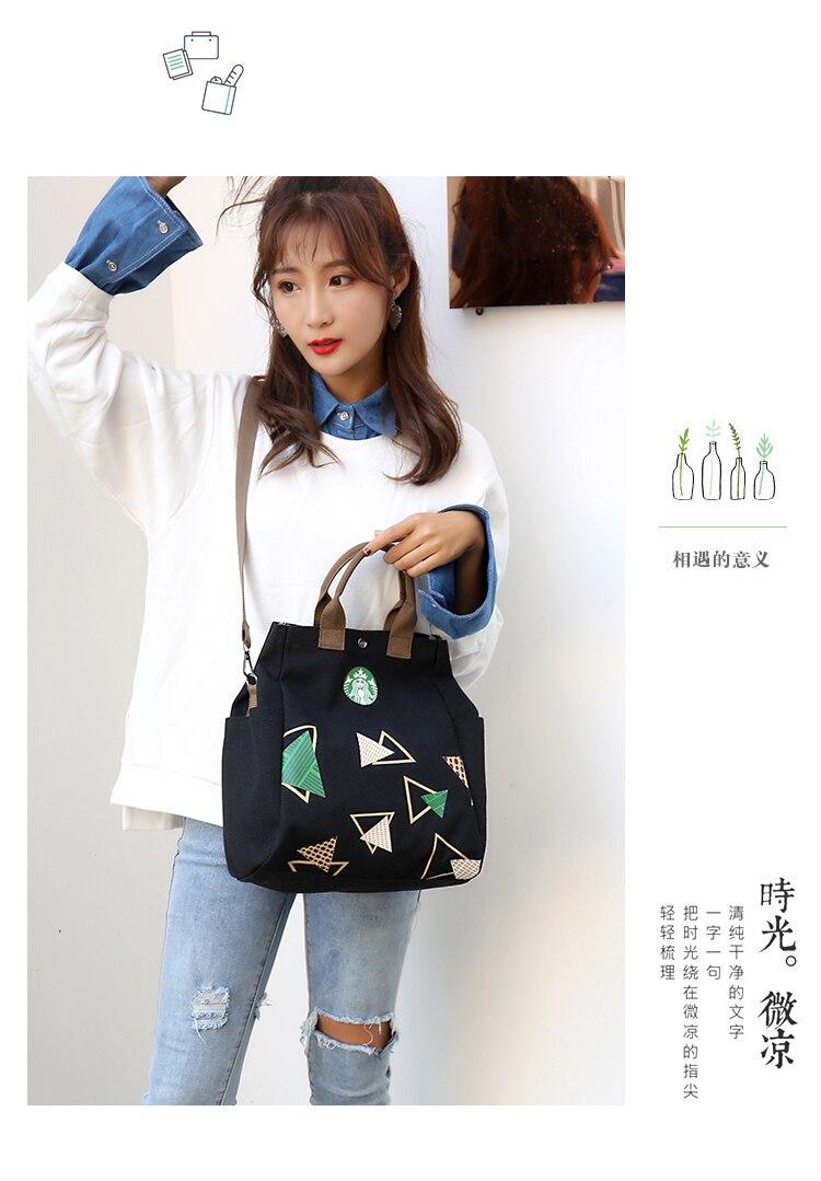Anderi New Summer Women Canvas bohemian style strip Shoulder Beach Bag Female Casual Tote Shopping Big Bag floral Messenger Bags 36