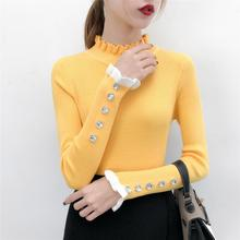 2019 New Soft Thick Buttons Pullovers Sweaters Women knitted Slim Pullover Sweater Shirt Female Full Ruffled Sleeve Tops