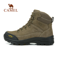Camel For Outdoor High Hiking Shoes 2016 Lover S Hikng Shoes Waterproof First Layer Of Cowhide