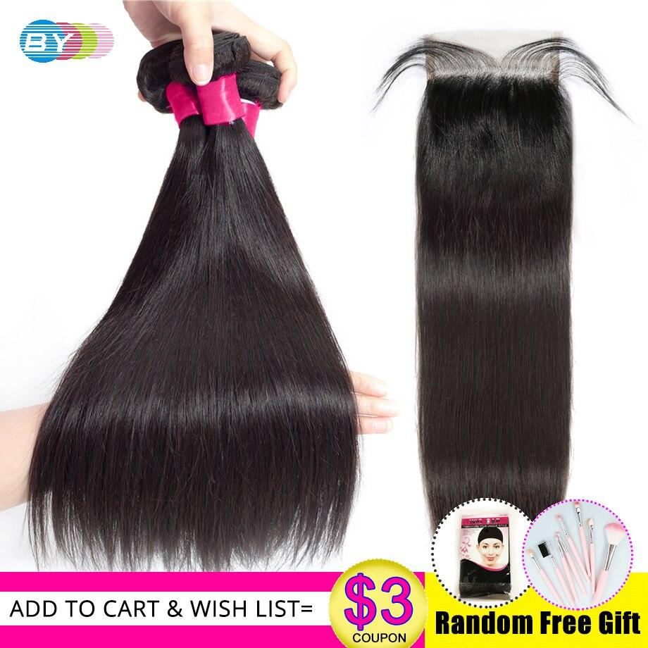 BY Brazilian Hair Weave Bundles Remy Human Hair Bundles With Closure Straight Hair 3 Bundles With