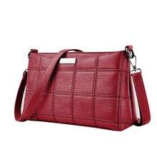 Женская Повседневная сумка с кисточками, женская дизайнерская сумка, кожаная клетчатая сумка-мессенджер, маленькая квадратная посылка#25
