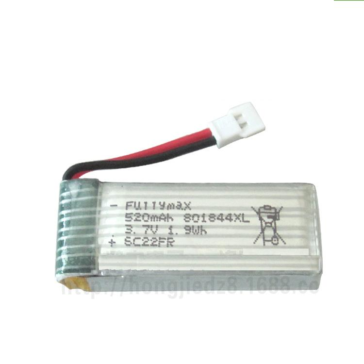 YUKALA H107P RC Quadcopter <font><b>3.7V</b></font> <font><b>520mAh</b></font> Li-polymer <font><b>battery</b></font> 2pcs/lot image