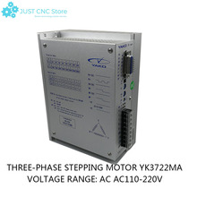 лучшая цена Three-phase stepper motor driver YKC3722MA woodworking carving machine cnc machine tool electronic equipment AC110-220V