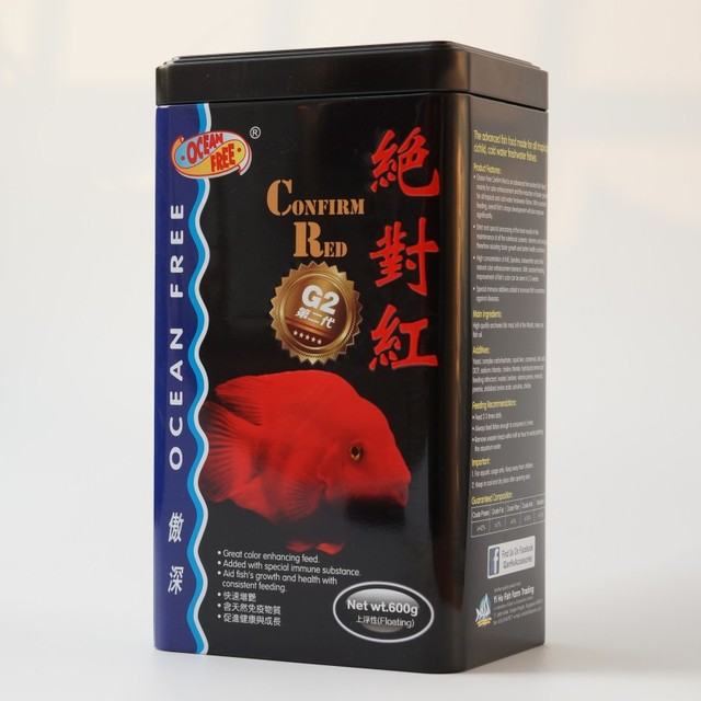 Singapore proud deep absolutely red parrot fish feed fish food rich  brightening considerably increase in food