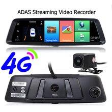 Otstrive 10 дюймов потокового видео Регистраторы 4G Android WIFI Bluetooth ADAS gps навигации 1080P Двойной объектив заднего вида зеркало gps DVR