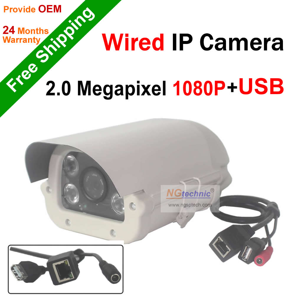 ФОТО USB Storage IP Camera HD 1920*1080P outdoor P2P Motion detect Night vision Network waterproof CCTV IP Camera security system