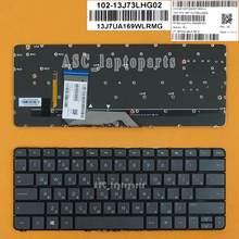 Novo ru teclado russo para hp spectre x360 13-4000 13-4100 13t-4000 13t-4100 portátil marrom, com retroiluminado, sem moldura