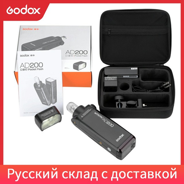 Godox AD200 200Ws 2,4G TTL Flash Strobe 1/8000 HSS Cordless Monolight mit 2900 mAh Lithimu Batterie