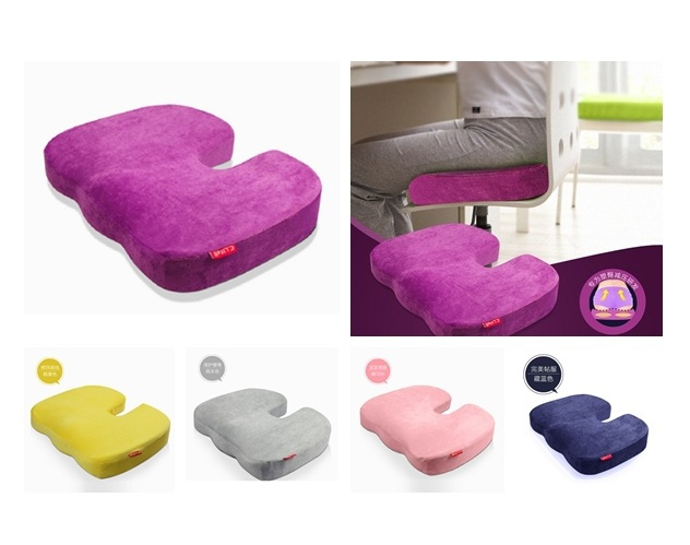 free shipping 1 PCS Slow Rebound Memory foam Pillow At Office Nice Hip Body shaping U type seat cushion pillow,SKU 04424A6