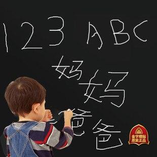 45cm 200cm pvc chalkboard blackboard chalk black board sticker home office school stationery .jpg 350x350