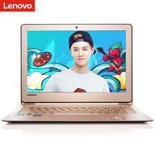 Lenovo Xiaoxin воздуха 12 ультратонкий ноутбук 6Y30 (4 г 128 г SSD 1920*1200 Интегрированная) ультрабук Окна 10 13.4 мм 12.2 дюймов