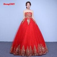 DongCMY 2017 Fashion lange rode kleur Baljurk bandage strapless trouwjurk