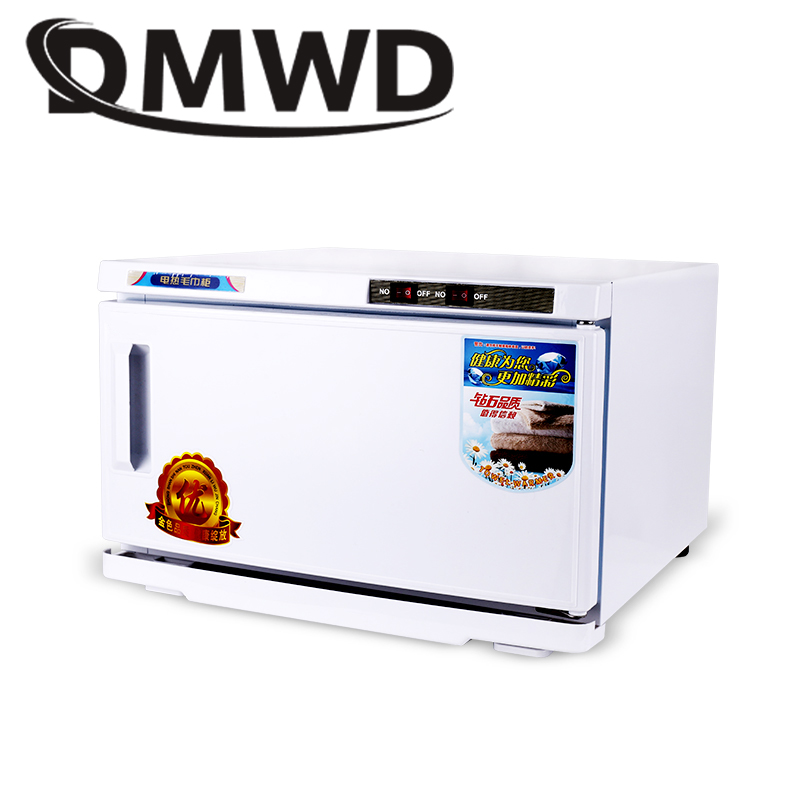 DMWD Lingerie Towel Heater Sterilizer Disinfection Box Cabine Commercial Household Ultraviolet Hotel Warmer EU US Plug