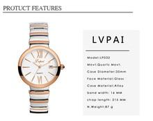 Lvpai Brand 2016 Famous Gold Women Bracelet Dress Watches Wristwatch Luxury Stainless Steel Clock Quartz Casual Watches