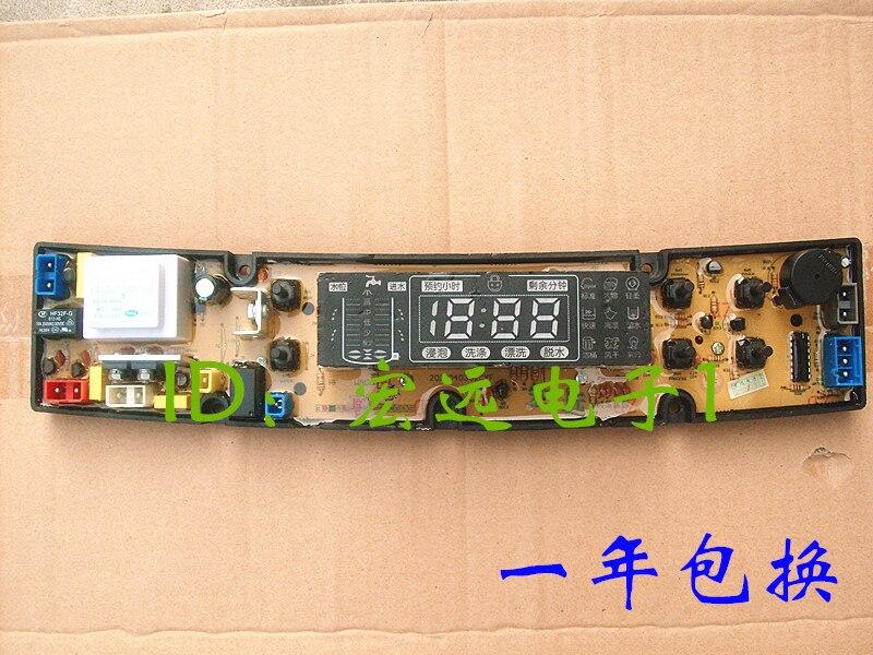 Washing machine board wa08 washing machine control panel wa08 washing machine motherboard original