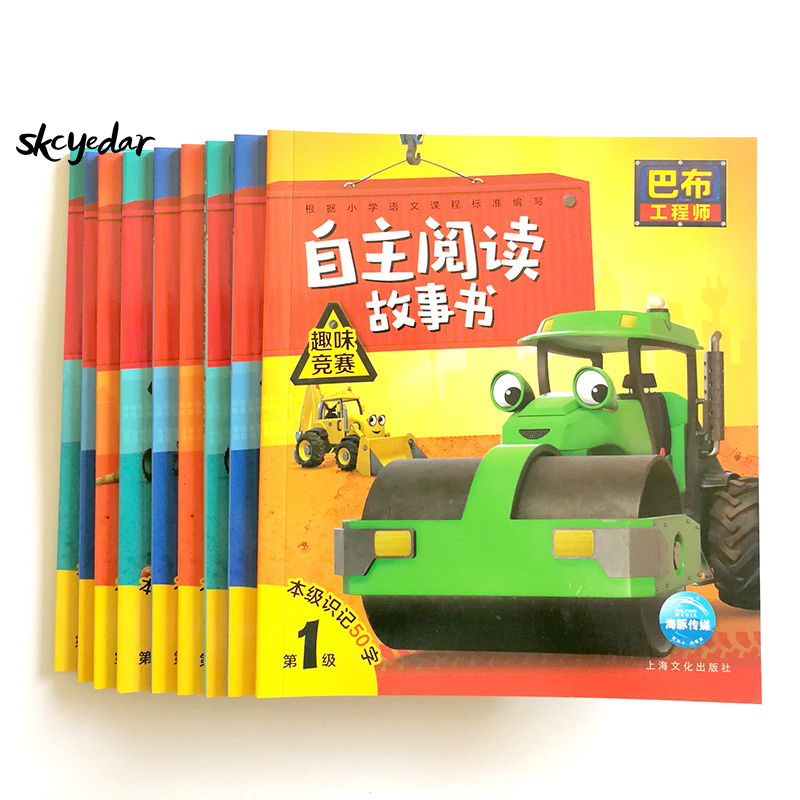 9Pcs/set Bob The Builder Learning Chinese Characters Level 1-3 Education Picture Books For Children/Kids/Boys With Pinyin