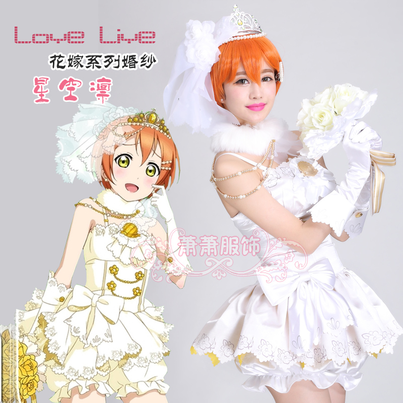 Здесь продается  Love Live Rin Hoshizora Wedding Dress Awaken Halloween Night Party Cos Cosplay Costume Woman Custom-made  Одежда и аксессуары