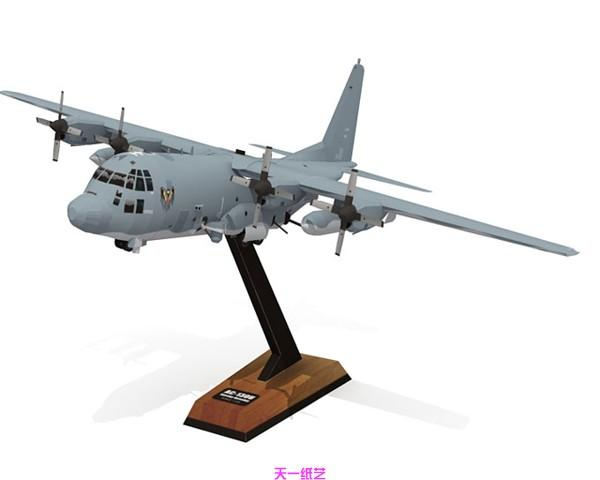 AC130 Ghost Aerial Gunship Aircraft Paper Model Military Puzzle Manual Class Origami Fighter Paper Model