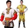Китайский национальный костюм танец для мужчин одежда для танцев Уйгурский танец костюм для мужчин Синьцзян танец одежды