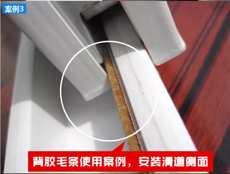 9x9mm 5meterslot Greybrown Color Door Window Draught Excluder