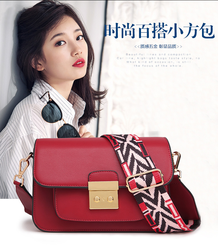 lkprbd 2018 new fashion leather handbag tofu box package all-match Shoulder Messenger Bag Shoulder Strap bag small wide organ стоимость