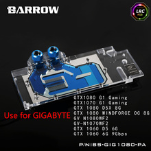 BARROW Full Cover Graphics Card Block use for GIGABYTE GTX1080/1070-G1-GAMING/ GV-N1080WF2 GPU Radiator LRC RGB BS-GIG1080-PA