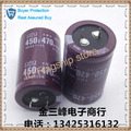 Импортные 400v470 uf электролитический конденсатор 450v470uf инвертор сварочный аппарат аксессуары обычно используется 30*50