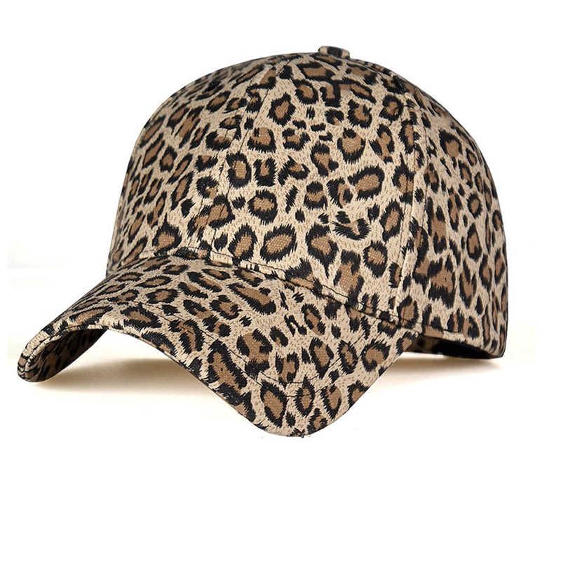 Leopard Adjustable Distressed Baseball Hat