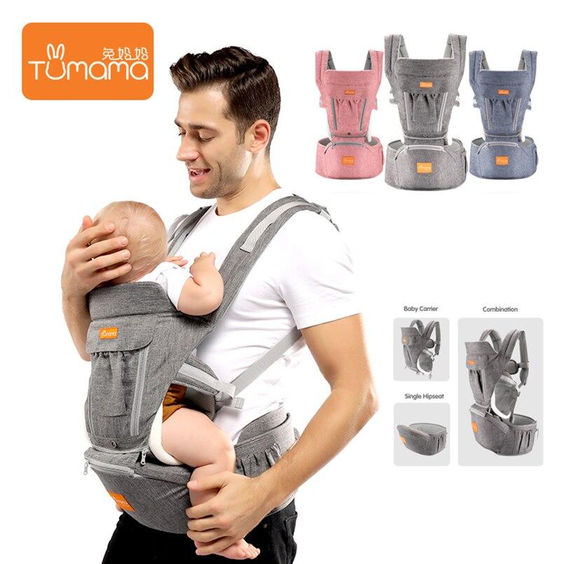 Tumama Portable bébé sacs à dos pliable porte-bébé infantile Hipseat avant face sac à dos transporteurs pour enfants attache kangourou pour bébé fronde