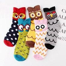Cartoon cat owl socks women casual Cotton Cute Ripple dot odor absorbent sweat-absorbent spring autumn Kawaii women's socks 8in1 cat stain and odor exterminator nm jfc s