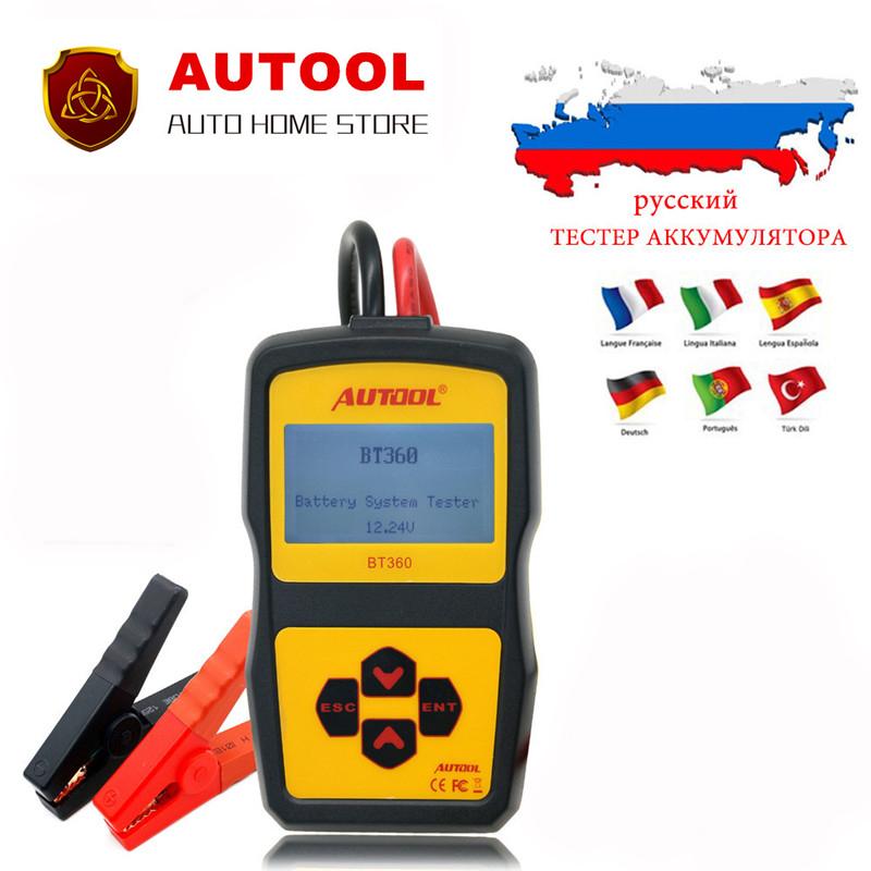Prix pour AUTOOL BT360 12 V Numérique Batterie De Voiture Testeur pour Inondé AGM GEL BT-360 12 Volts Automobile Analyseur de Batterie CCA Multi-langue