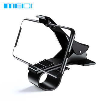 MEIDI Antiskid Car Phone Holder Rotate Clip GPS Stand Dashboard Adjustable Mounts Holder For iPhone 8 7 Plus 6 Galaxy S8 Xiaomi image