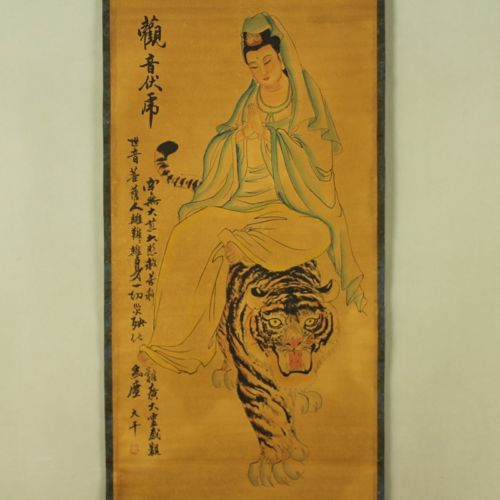 Image de tigre Antique Imitation de collection Antique chinoise exquise