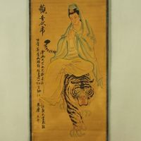 Exquisite Chinese Antique collection Imitation ancient Tiger Picture