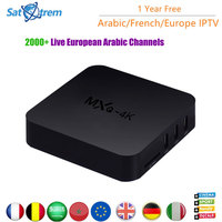 IPTV Box With 6 Month 1 Year Subscription Europe French Italia Brazil Channels Android 7 1