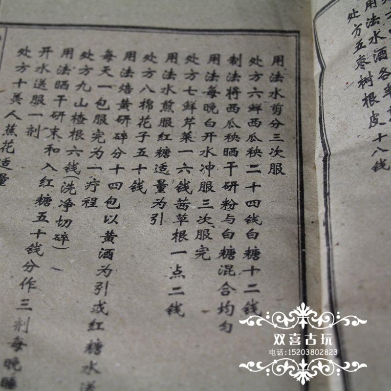 12 PCS Әйгілі ежелгі қытай классикасы - Үйдің декоры - фото 5