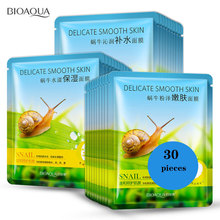 BIOAQUA 30 Pieces Special Price Snails Moisturizing Facial Masks Oil Control Shrink Pores Unisex Skin Care