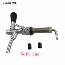 Adjustable Draft beer tap 100mm long shank Home brewing kegging Homebrew Kegerator Beer Faucet + 2pcs Black Cap